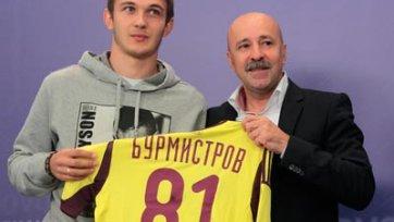 Бурмистров вернулся в «Амкар»