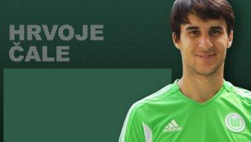 Хрвойе Чале расторг контракт с «Вольфсбургом»
