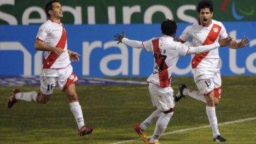 «Райо Вальекано» в шаге от Лиги чемпионов