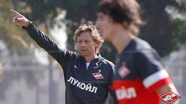 Валерий Карпин: «Нынешний «Спартак» должен бороться за самые высокие места»