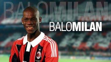 Завтра Балотелли официально станет игроком «Милана»