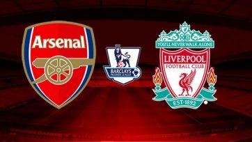 Анонс. «Арсенал» - «Ливерпуль». Надежда на спектакль