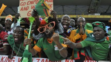 Болельщикам Замбии «обломали» праздник
