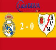 Реал Мадрид - Райо Вальекано (2:0) (17.02.2013) Видео Обзор