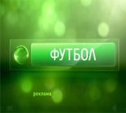 Новости футбола НТВ+ Эфир (27.02.2013) Видео. Смотреть Онлайн