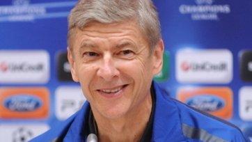 Одна тренировка в «Арсенале» - и ты игрок «ПСЖ»!