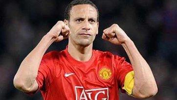 Фердинанд не хочет покидать «Юнайтед»