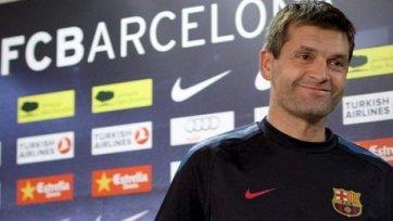 «Барселона» будет гулять сама по себе до конца марта
