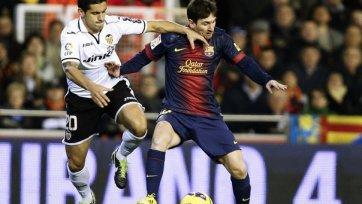 «Барселона» не смогла переиграть «Валенсию»