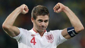 Стивен Джерард лучший футболист Англии!