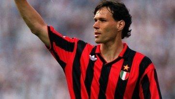 Ван Бастен надеется однажды возглавить «Милан»