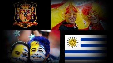 Анонс. «Испания» - «Уругвай» - девятая попытка одолеть испанцев