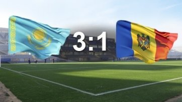 Казахстан в товарищеском матче обыграл Молдову