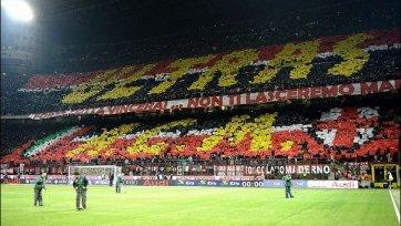 «Кальяри» отказывается играть против «Милана» в эти выходные