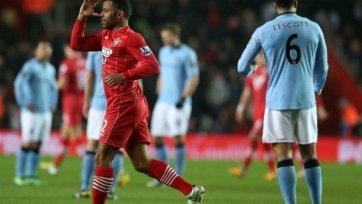 «Саутгемптон» одержал тридцатую победу в истории над «Манчестер Сити»