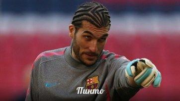 Пинто продлил соглашение с «Барселоной»