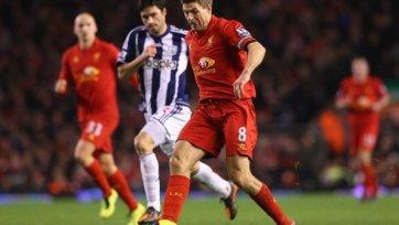 «Ливерпуль» потерял важные очки на своем поле