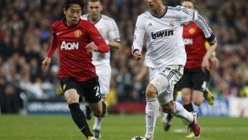 «Реал» дома не смог переиграть  Манчестер Юнайтед