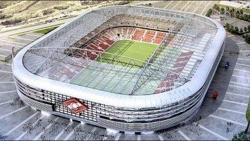 Стало известно название новой арены «Спартака»