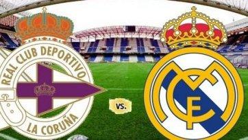 Анонс. «Депортиво» - «Реал» - королевская битва