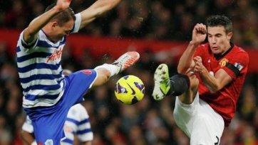 Анонс. «КПР» - МЮ» - сможет ли Фергюсон настроить своих футболистов на матч с аутсайдером?