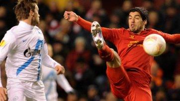 УЕФА не считает нужным наказывать Суареса (видео)