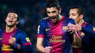 «Барселона» выдвинула ультиматум Вильи