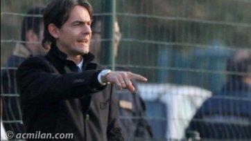Индзаги будет тренировать резервистов «Милана»