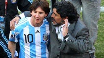 Марадона: Все же я был лучше Месси