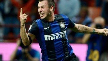 Кассано продлит контракт с «Интером» еще на один сезон