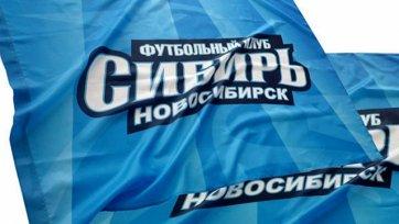 «Сибирь» заявила пятерых новых футболистов