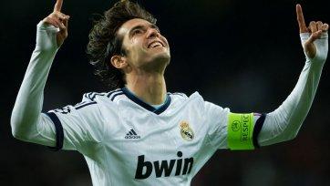 Мадридский «Реал» договорился о продаже Кака