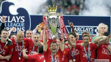 «Манчестер Юнайтед» продлил контракт с Гиггзом