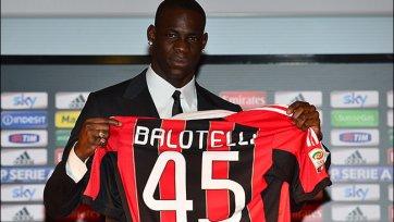 Марио Балотелли может не сыграть против «Лацио»