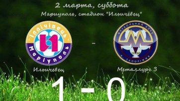 «Металлург З» потерпел 16-е поражение в сезоне