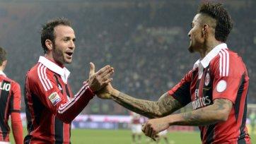 «Милан» разгромил «Лацио», и запрыгнул на 3-е место