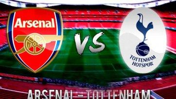 Анонс. «Тоттенхэм» - «Арсенал»: накануне лондонского дерби