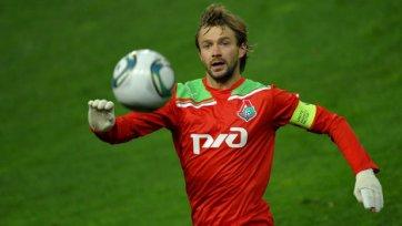 Дмитрий Сычев приступил к работе в Минске