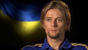 Тимощук: В сегодняшнем матче буду болеть за «Шахтер»