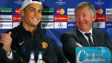 Роналду: Сейчас «Реал» сильнее «Манчестера»