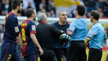 «Барселона» намерена оспорить дисквалификацию Вальдеса