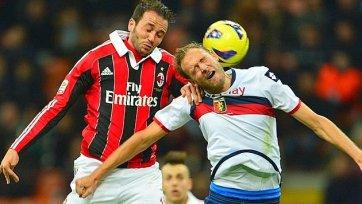 «Милан» добывает гостевую победу