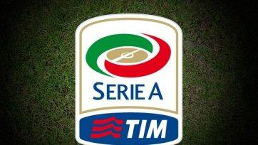 Очередной матч Серии А пройдет без зрителей