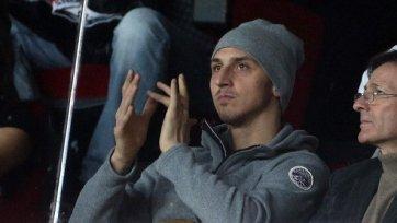 Ибрагимович скучает по Милану
