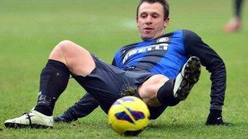 Антонио Кассано не смог помочь «Интеру» уйти от поражения