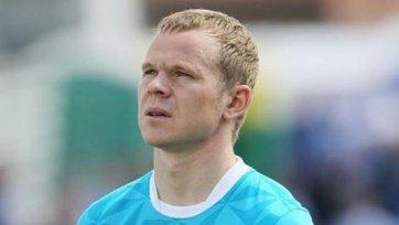 Анюков не примет участие в матче с «Базелем»