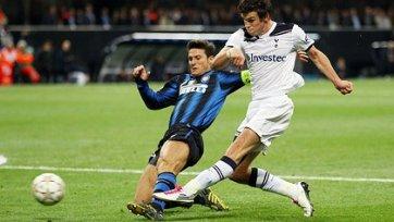 Анонс. «Интер» - «Тоттенхэм»: сумеют ли «шпоры» без Бэйла обыграть итальянцев?