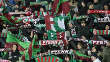 «Рубин» хочет проводить домашний матч 1/4 финала ЛЕ на своем стадионе