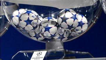 Жеребьевка 1/4 финала Лиги чемпионов – результаты!