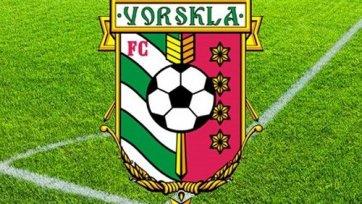 «Ворскла» отправила трех футболистов во вторую лигу